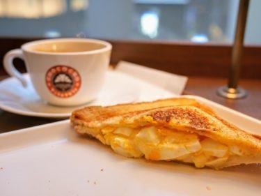 """【サンマルクカフェのモーニング】""""たっぷりタマゴのトーストサンド""""がまじでたっぷり美味な件!でもあの匂い苦手な件。"""