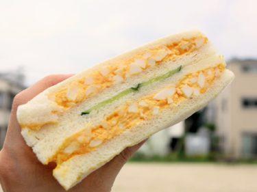 【パンキーキムラヤ@中野新橋】7層の奏でる激美味たまごサンド見っけっ!大口開けてガブリッと食べるべし!