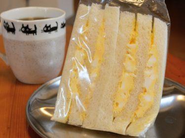 """【タカギ@中野新橋】""""食パン""""がうまいっパン屋さんっ!玉子サンドとして美味しいかは、、、好みかな。"""